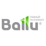 Терморегуляторы Ballu