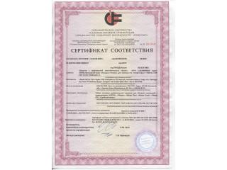 Пожарный сертификат на плёнку