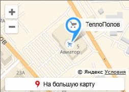 Проезд к магазину ТЕПЛО ПОЛОВ